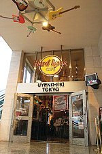 ハードロックカフェ 上野駅
