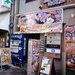 コリアンキッチン 味ちゃん 浅草店