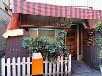 シチューの店 フジキッチン
